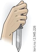 Купить «Рука держит боевой нож», иллюстрация № 2945226 (c) Антон Гриднев / Фотобанк Лори