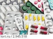 Купить «Фон из лекарств», фото № 2945518, снято 8 ноября 2011 г. (c) Сергей Лаврентьев / Фотобанк Лори