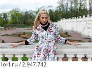Портрет красивой девушки в парке. Стоковое фото, фотограф Dmitri Maruta / Фотобанк Лори