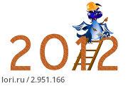 Купить «Новогодний строитель Синий Дракон», иллюстрация № 2951166 (c) Сергей Гавриличев / Фотобанк Лори