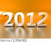 Купить «Объемные цифры 2012 на оранжевом фоне», иллюстрация № 2954002 (c) Алексей Кашин / Фотобанк Лори