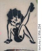 Трафаретное граффити с изображением Бетти Буп (2010 год). Редакционное фото, фотограф Роман Чепиженко / Фотобанк Лори