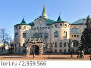 Купить «Здание Сберегательного Банка в Нижнем Новгороде на Большой Покровской улице», фото № 2959566, снято 5 ноября 2011 г. (c) Денис Ларкин / Фотобанк Лори