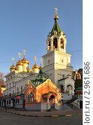 Купить «Церковь Иоанна Предтечи в Нижнем Новгороде», фото № 2961686, снято 5 ноября 2011 г. (c) Денис Ларкин / Фотобанк Лори