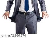 Купить «Бизнесмен выворачивает пустые карманы своих брюк», фото № 2966374, снято 16 сентября 2011 г. (c) Elnur / Фотобанк Лори