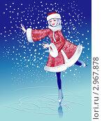 Купить «Девушка (Снегурочка) в меховом пальто и шапке на коньках», иллюстрация № 2967878 (c) Владимир Мельников / Фотобанк Лори