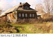 Купить «Домик в деревне», фото № 2968414, снято 22 октября 2011 г. (c) Елена Гаврилова / Фотобанк Лори