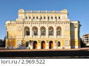 Купить «Нижегородский академический театр драмы», фото № 2969522, снято 6 ноября 2011 г. (c) Денис Ларкин / Фотобанк Лори