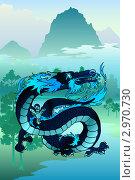 Купить «Иссиня-черный (элемент-вода) восточный дракон на фоне восточного пейзажа», иллюстрация № 2970730 (c) Анастасия Некрасова / Фотобанк Лори