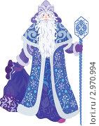 Купить «Дед Мороз с посохом и мешком подарков. Иллюстрация на белом, изолированном фоне», иллюстрация № 2970994 (c) Зданчук Светлана / Фотобанк Лори