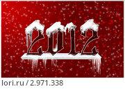 Купить «Новогодний красный фон 2012», иллюстрация № 2971338 (c) Марина Зубрицкая / Фотобанк Лори