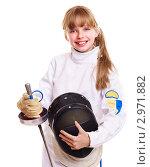 Купить «Девочка в костюме для фехтования, изолированно на белом фоне», фото № 2971882, снято 10 ноября 2011 г. (c) Gennadiy Poznyakov / Фотобанк Лори