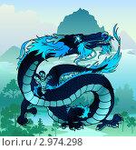 Купить «Черный или иссиня-черный (элемент-вода) восточный дракон на фоне восточного пейзажа», иллюстрация № 2974298 (c) Анастасия Некрасова / Фотобанк Лори