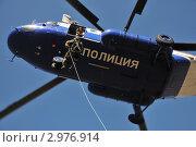 Купить «Десантирование с вертолёта», эксклюзивное фото № 2976914, снято 14 октября 2011 г. (c) Free Wind / Фотобанк Лори