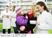Купить «Фармацевт помогает женщине и ребенку выбрать лекарство в аптеке», фото № 2977210, снято 20 февраля 2018 г. (c) Дмитрий Калиновский / Фотобанк Лори