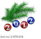 Купить «Новогодние шары на елке», иллюстрация № 2979014 (c) Дорощенко Элла / Фотобанк Лори
