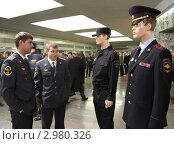 Купить «Новая форма полиции», эксклюзивное фото № 2980326, снято 28 октября 2011 г. (c) Free Wind / Фотобанк Лори