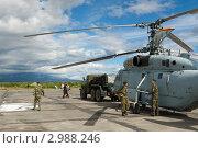 Купить «Вертолет Ка-27ПС (ТЛ) — российский корабельный поисково-спасательный вертолет. Камчатка, военный аэродром Елизово», фото № 2988246, снято 21 августа 2011 г. (c) А. А. Пирагис / Фотобанк Лори