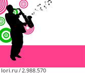 Купить «Джазовый саксофонист», иллюстрация № 2988570 (c) Павел Коновалов / Фотобанк Лори