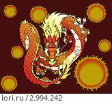 Купить «Красный (элемент-огонь) восточный дракончик на фоне солнц», иллюстрация № 2994242 (c) Анастасия Некрасова / Фотобанк Лори
