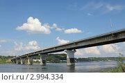 Мост через реку Томь в Томске (2011 год). Стоковое фото, фотограф Литвинова Евгения / Фотобанк Лори