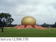 Матримандир. Ауровиль. Индия (2008 год). Стоковое фото, фотограф Олег Столяров / Фотобанк Лори