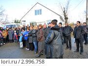 Купить «Сельский сход», эксклюзивное фото № 2996758, снято 30 ноября 2011 г. (c) Анна Мартынова / Фотобанк Лори