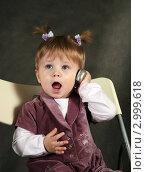 Купить «Маленькая девочка говорит по мобильному телефону, серый фон», фото № 2999618, снято 9 января 2009 г. (c) Морозова Татьяна / Фотобанк Лори