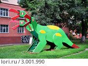 Купить «Горка Змей-Горыныч», фото № 3001990, снято 6 июля 2011 г. (c) Голованов Сергей / Фотобанк Лори