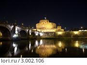 Купить «Италия.Рим. Замок Ангела ночью», фото № 3002106, снято 26 мая 2011 г. (c) Куликов Константин / Фотобанк Лори