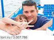 Отец и дочь. Стоковое фото, фотограф Маргарита Волгина / Фотобанк Лори