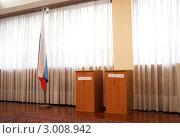 Избирательный участок №5215 посольство Российской федерации в Португалии (2011 год). Редакционное фото, фотограф киров николай / Фотобанк Лори