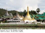 Купить «Храм Ват Чонг Кланг в Мае Хонг Сон в пасмурную погоду (Северный Таиланд)», фото № 3010126, снято 14 августа 2011 г. (c) Валерий Шанин / Фотобанк Лори