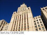 Купить «Сталинская высотка на площади Красных Ворот. Москва», эксклюзивное фото № 3010230, снято 23 ноября 2011 г. (c) lana1501 / Фотобанк Лори
