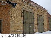 Музей паровозов, Переславль-Залесский (2011 год). Редакционное фото, фотограф Людмила Егорова / Фотобанк Лори