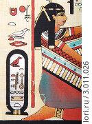 Купить «Рисунок в стиле древнеегипетского папируса, иероглифы и изображение женщины, сидящей на коленях», фото № 3011026, снято 26 октября 2011 г. (c) Elnur / Фотобанк Лори
