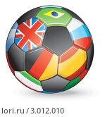 Символический  мяч  мирового футбола. Стоковая иллюстрация, иллюстратор PILart / Фотобанк Лори