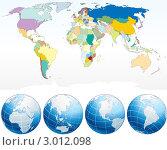 Купить «Подробная карта мира», иллюстрация № 3012098 (c) PILart / Фотобанк Лори