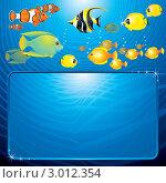 Подводная жизнь. Фон для дизайна. Стоковая иллюстрация, иллюстратор PILart / Фотобанк Лори
