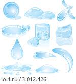 Купить «Голубые капли, лед и стакан с чистой водой. Векторная иллюстрация», иллюстрация № 3012426 (c) PILart / Фотобанк Лори