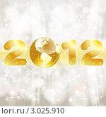 Купить «Цифры 2012 на фоне со снежинками», иллюстрация № 3025910 (c) Алексей Тельнов / Фотобанк Лори