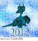 Купить «Синий фантастический Дракон-символ 2012 Нового Года», иллюстрация № 3028698 (c) Сергей Гавриличев / Фотобанк Лори