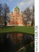 Купить «Бородино. Спасо-Бородинский женский монастырь», эксклюзивное фото № 3028726, снято 7 мая 2011 г. (c) ДеН / Фотобанк Лори