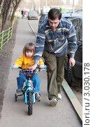 Купить «Папа помогает дочери ехать на велосипеде», эксклюзивное фото № 3030178, снято 10 апреля 2010 г. (c) Охотникова Екатерина *Фототуристы* / Фотобанк Лори