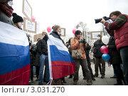 10 декабря 2011 года митинг за честные выборы в Праге. Редакционное фото, фотограф Яна Шпакова / Фотобанк Лори
