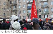 Купить «Митинг в протест выборов в Государственную Думу в Петрозаводске, 10 декабря 2011 года», видеоролик № 3032922, снято 10 декабря 2011 г. (c) Павел С. / Фотобанк Лори