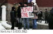 Купить «Жители Петрозаводска против нечестных парламентских выборов», видеоролик № 3033382, снято 10 декабря 2011 г. (c) Павел С. / Фотобанк Лори
