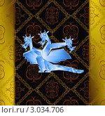 Купить «Фантастический Дракон-символ 2012 Нового Года», иллюстрация № 3034706 (c) Сергей Гавриличев / Фотобанк Лори