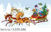 Купить «Дед Мороз в санях на тройке лошадей», иллюстрация № 3035046 (c) Vasiliev Sergey / Фотобанк Лори