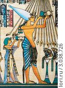 Купить «Фон в виде древнего египетского папируса», фото № 3038726, снято 26 октября 2011 г. (c) Elnur / Фотобанк Лори